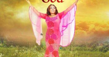 AWESOME GOD DP 351x185 - #Nigeria: Gospel: Judyth King – Awesome God